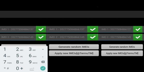 نرم افزار تغییر و ویرایش شماره سریال گوشی اندروید