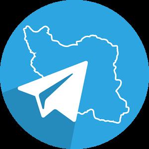 دانلود IranGram نرم افزار ایرانگرام برای کامپیوتر – ویندوز