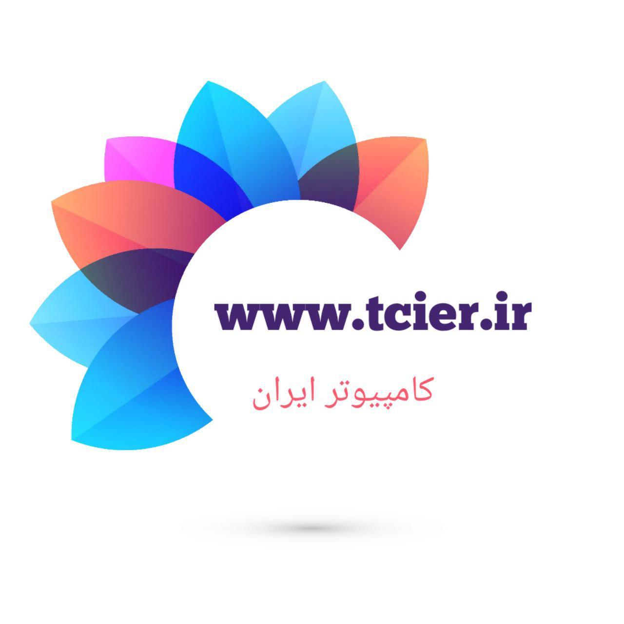 کامپیوتر ایران